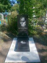 Памятник гранитный/бетонный с монтажем и портретом (ручная работа)