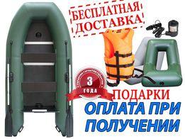 Лодка Шторм/STORM LU260,+ПОДАРКИ–Надувное кресло,Жилет,Электронасос6