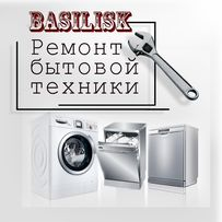 Ремонт стиральных, сушильных, посудомоечных машин