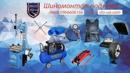 Шиномонтажное оборудование, станки, запчасти, сервис, гарантия.