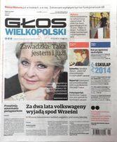 Głos Wielkopolski 2014 - Magdalena Zawadzka