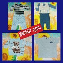 Одежда для мальчика 6-9 месяцев