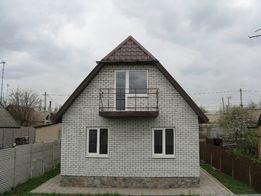 Дом новый