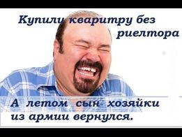 Услуги риэлтора в Киеве, продажа, аренда квартир и др. недвижимости.