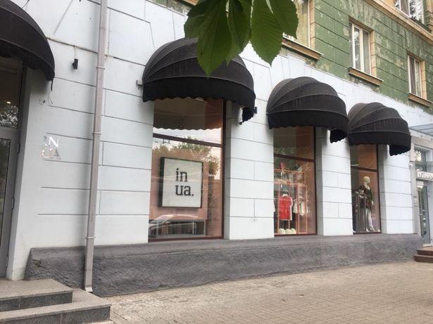 Продам магазины на Карла Маркса 128 метров Аренда 300грн метр Днепр - изображение 2