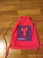Рюкзачки для девочки.