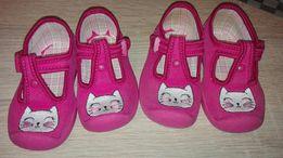 Buty dziecięce rozmiar 19 i 20