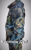 Камуфляжный костюм, камуфляж дубок