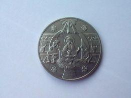 монета НБУ Різдво Христове.