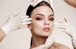 Косметология и массаж на м.Жукова