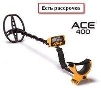 Металлоискатель Garrett ACE- 400+ подарки(есть рассрочка)Новая