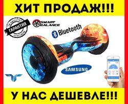 NEW 2018! ГИРОСКУТЕР Сигвей Смартвей. Приложение Тао ОРИГИНАЛ! Киев
