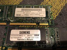 Pamięć RAM 64Mb PC100 SDRAM IBM/Siemens