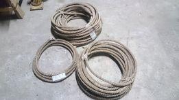 Канат капроновый (синтетический) 23мм