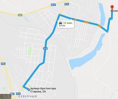 Участок с фундаментом Терновка(черта города) СТ Пруды