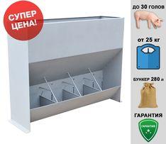 Кормушка для свиней, IV-секционная для откорма (Производитель)