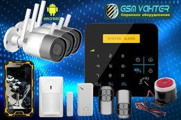 Wi-Fi & GSM сигнализация в дом - Морозоустойчивая для гаража, склада!