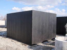 Studnia komora wodomierzowa studzienka piwniczka betonowa wysoka