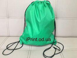 Рюкзак-мешок под нанесение, недорогой рюкзак, спортивный рюкзак