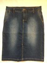 Dżinsowa spódniczka Reserved