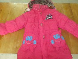 Куртка демисезонная девочка