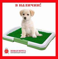 Туалет для собак Puppy Potty Pad, собачий туалет