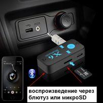 Bluetooth AUX приемник+MP3 ПЛЕЕР SD, гарнитура, беспроводные наушники