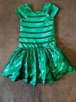 Красивое изумрудное платье для вашей девочки!