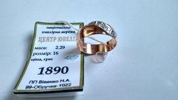 Кольцо обручальное женское с 3-мя бриллиантами - 16 размер