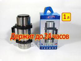 Термос Амет 1 л металлический до 24 ч   Россия, нержавейка, литр