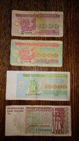 Купоны Украина