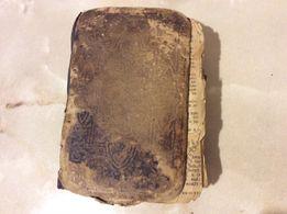 Стародавнє Євангеліє на старослов´янській мові