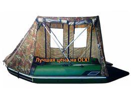 Пошив: Ходовой тент на надувную лодку, тент-палатка для лодки ПВХ Киев