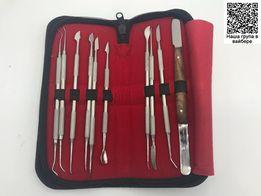 Набор зуботехнических инструментов (для моделирования)