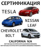 Сертификация авто и мото транспорта Евро 4, 5. Европа, США, Коррея