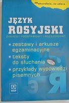 """Język rosyjski """"Maturalnie, że zdasz"""" + CD M. Zybert arkusze egz."""