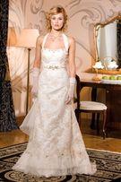 Przepiękna suknia ślubna ecru z trenem