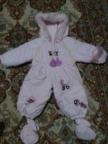 Продам комбінезон для немовлят