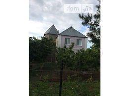 Продаётся дом в Николаеве