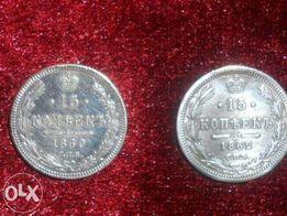 продам две серебряные монеты-цена за одну