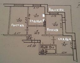 3-Х комнатная квартира на пос. Котовского