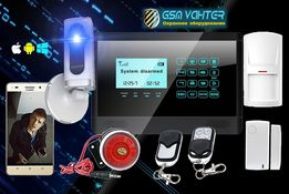 Wi-Fi & GSM сигнализация Морозоустойчивая для гаража, в дом, склад