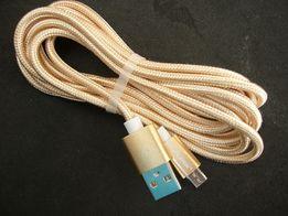 Кабель USB->microUSB TYPE-C длина 1 метр, 2 метра.
