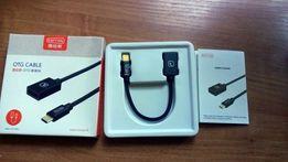 OTG Кабель USB type-С. TORRAS