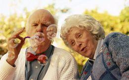 Дом пансионат для пожилых людей*ДОБРЫЕ РУКИ*