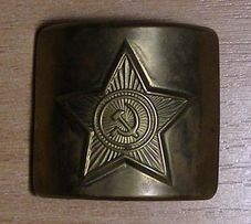 Бляха армейская СССР