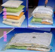 Вакуумные пакеты от 22грн 50х60, 60х80, 70х100, 80х110 Супер-цена