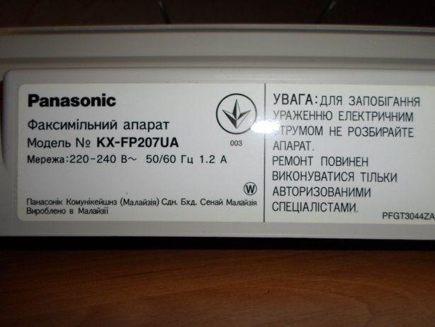 Продам телефон-факс Panasonic KX-FP207 Харьков - изображение 3