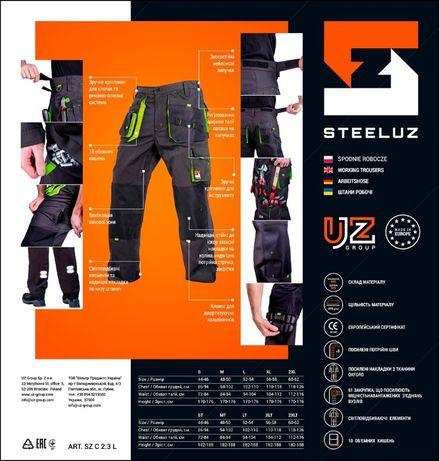 Брюки рабочие мужские Steeluz от производителя Киев - изображение 8