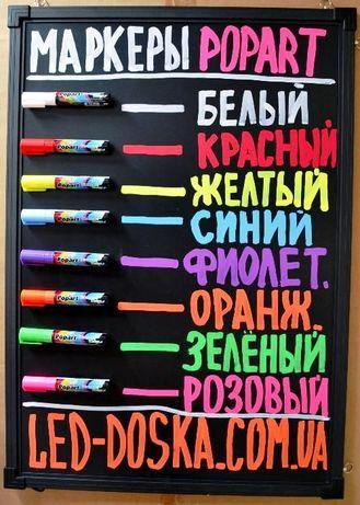 Флуоресцентный Меловой маркер,яркий, жидкий мел,LED доски,стекла,от1шт Чернигов - изображение 5